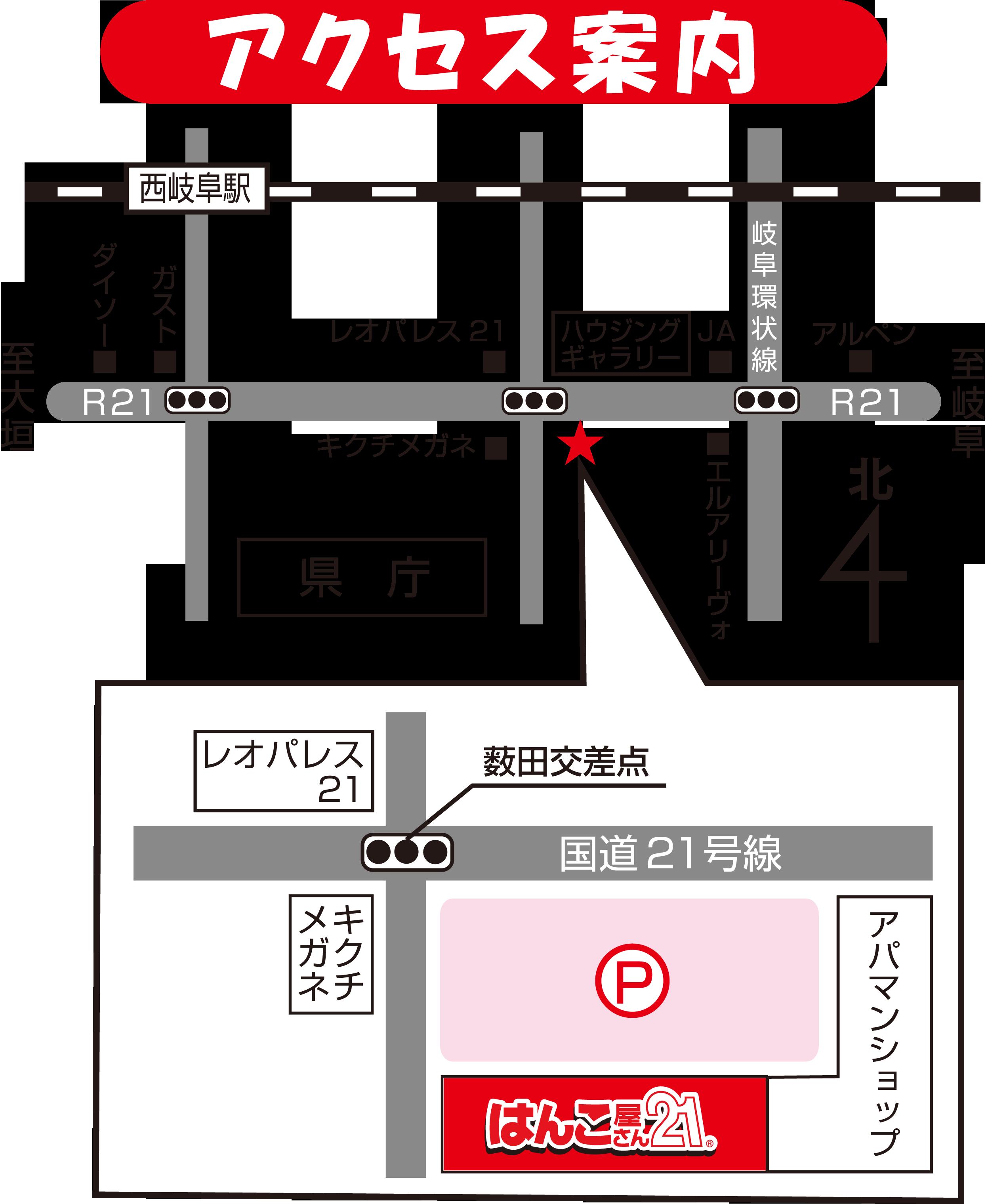 地図2017