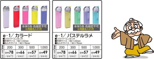lighter5-201802